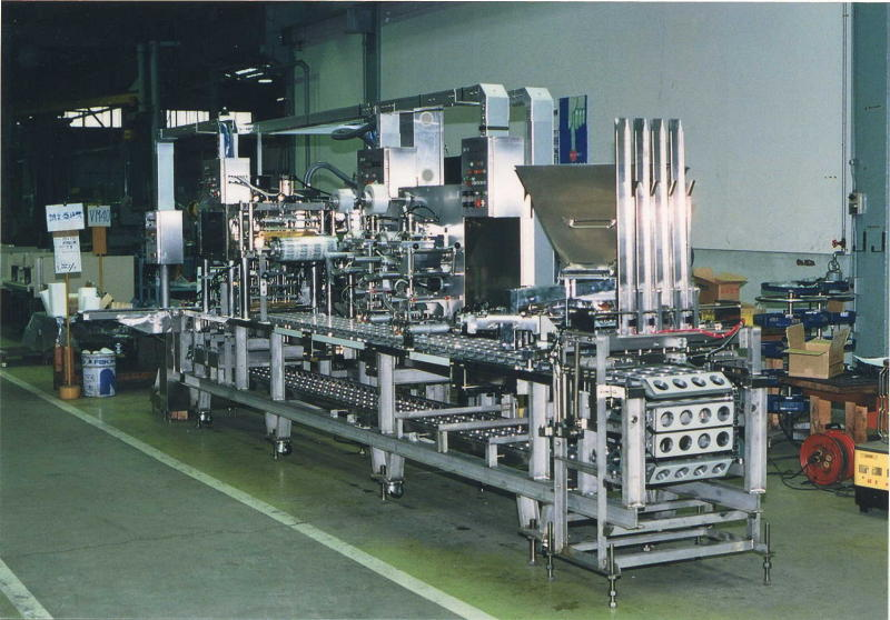 Auto Food Packing Machine (Japanese Food