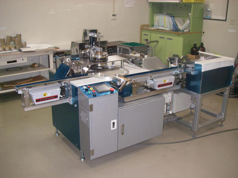 Auto Fold Packing Machine