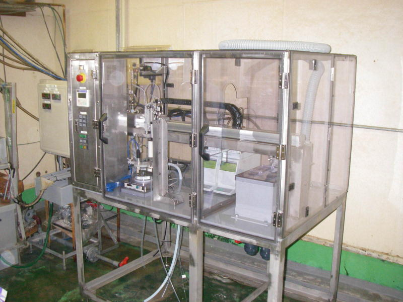 Sulfuric acid concentration analyzer